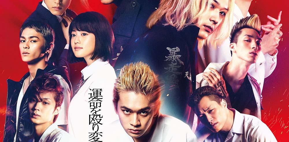 Tokyo-Revengers-cover