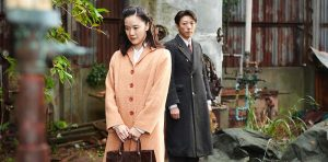 asian-film-awards-2021-wife-of-a-spy